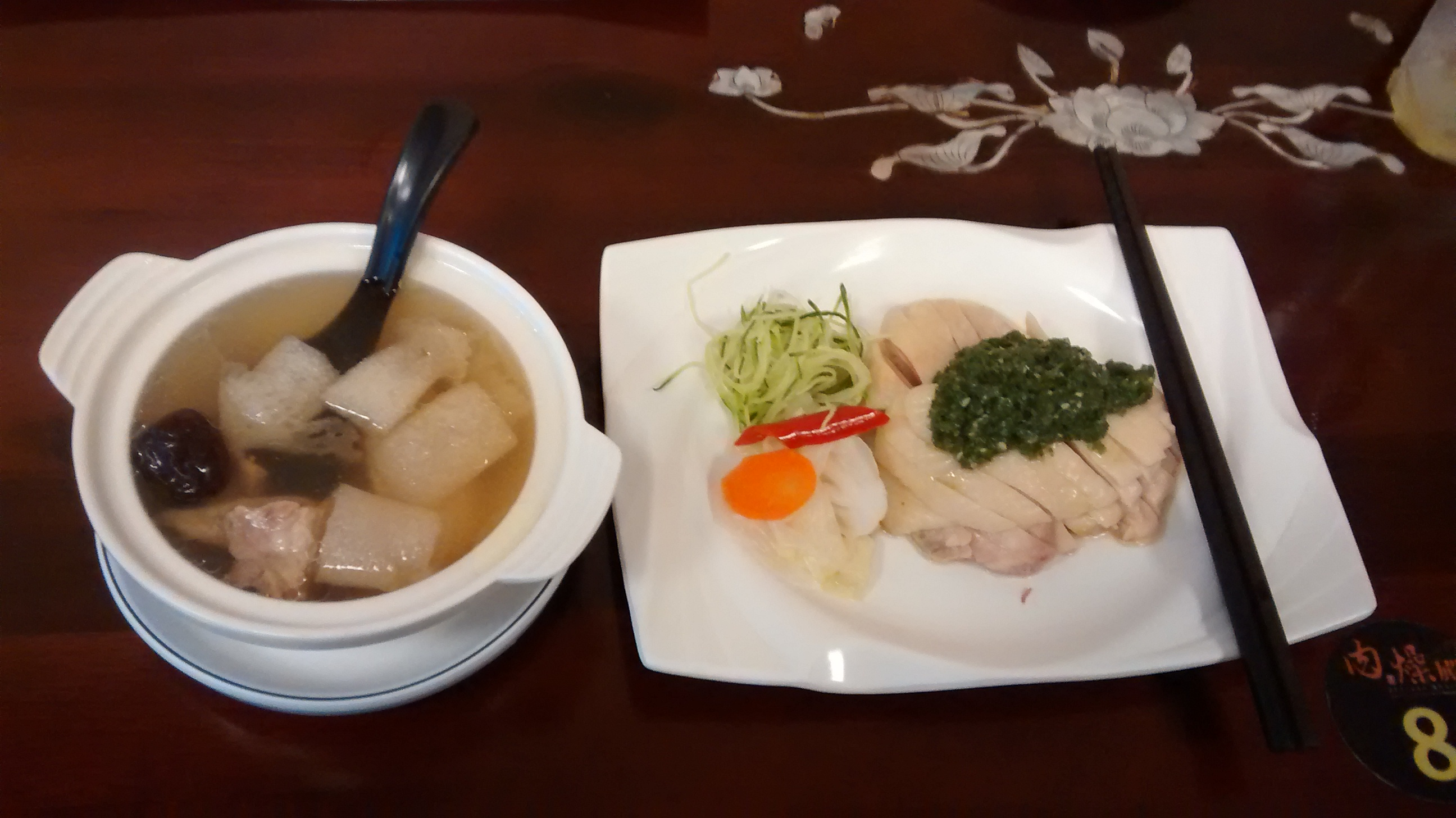 Bamboo-Pith Soup and Cold-Cut Chicken
